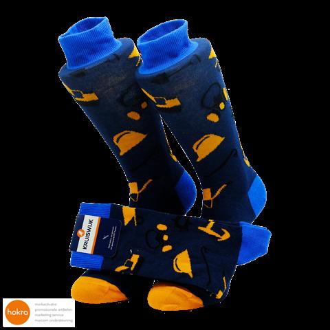 rPet sokken zelf laten maken